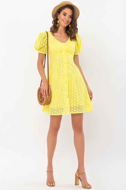 . Платье Эдна к/р. Цвет: желтый купить