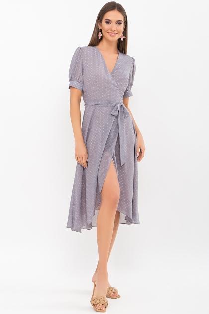 . Платье Алеста к/р. Цвет: серый-пудра м.горох купить