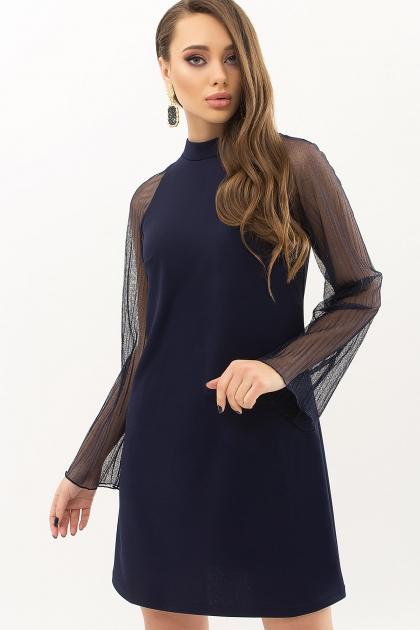 розовое платье с широкими рукавами. Платье Вилма д/р. Цвет: синий купить