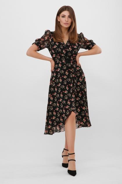 . Платье Алеста к/р. Цвет: черный-роза красная цена