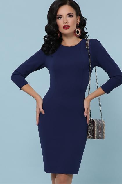 Платье выше колен темно-синего цвета. Платье Модеста д/р. Цвет: темно синий цена