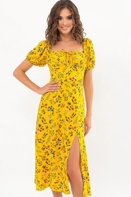 . Платье Билла к/р. Цвет: желтый-разноцв.цветы купить