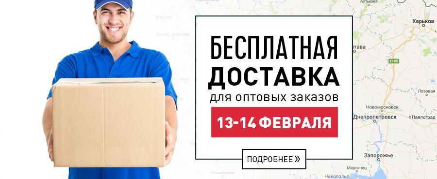 Юбки Валентина Доставка