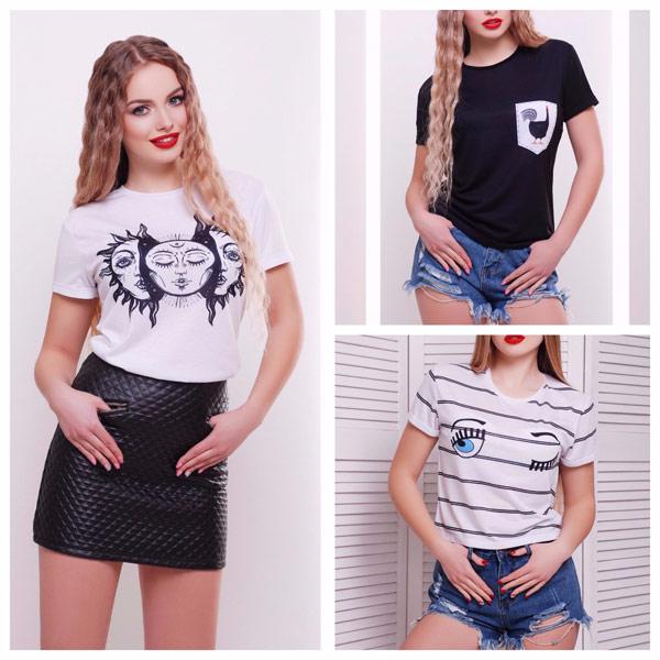 Guarda-roupa básico 6 camiseta