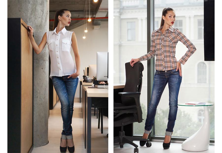 Estilo livre O que vestir para um trabalho no escritório