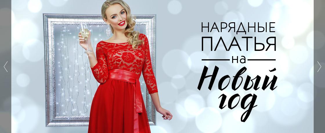 Нарядные платья на новый год