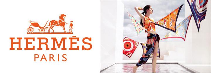 Conheça a nossa: A história dos logotipos da marca de moda HERMES