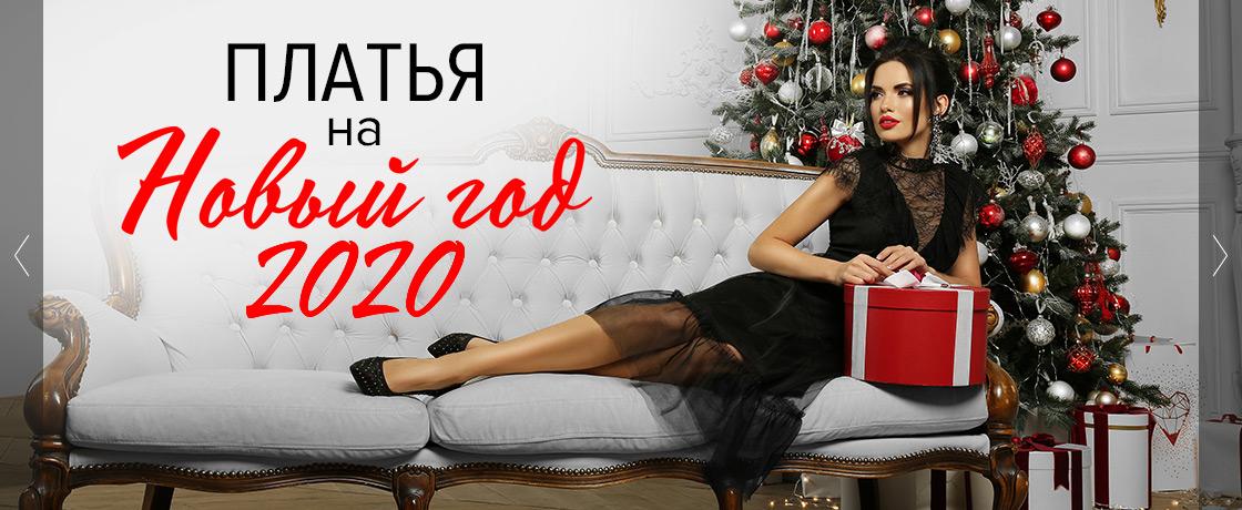 Платья на новый год 2020